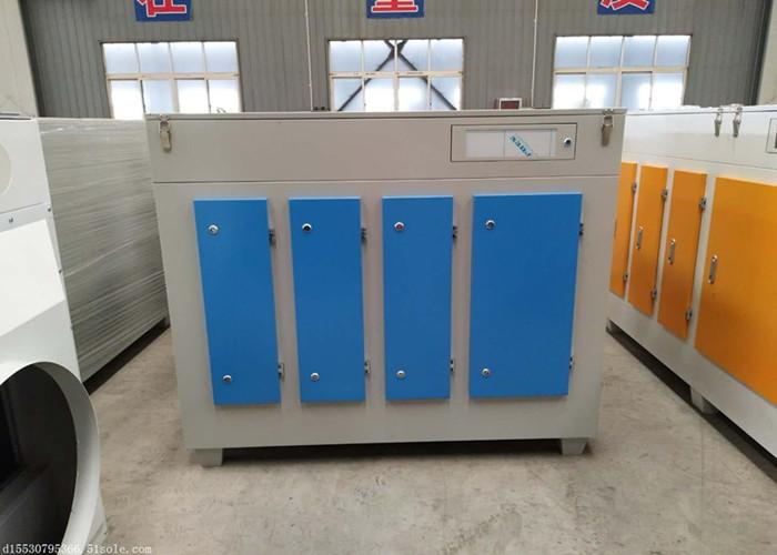 厦门工业UV光解净化柜报价,UV光解
