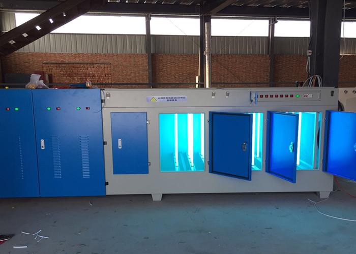 漳州UV光解废气处理设备,UV光解