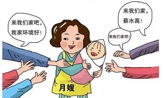 亳州市社区月嫂培训口碑,月嫂培训