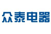 阜阳市众泰电器设备有限公司