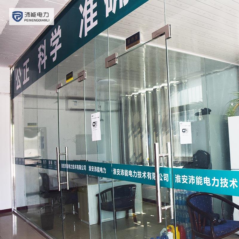 上海溫濕度表試驗 沛能電力供應