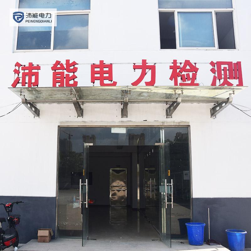 上海EB扁平型吊装带检测 沛能电力供应