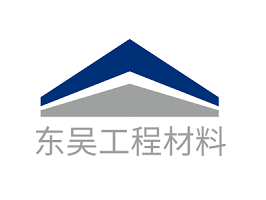 山东东吴工程材料有限公司