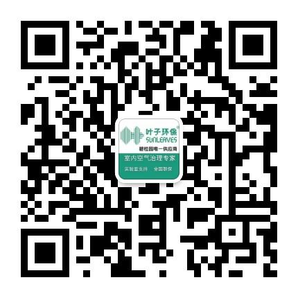 甘肃叶子环保科技工程有限公司
