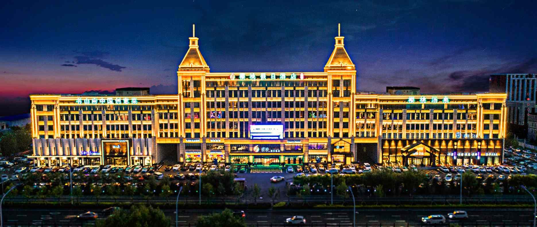 吉林省酒店位置,酒店
