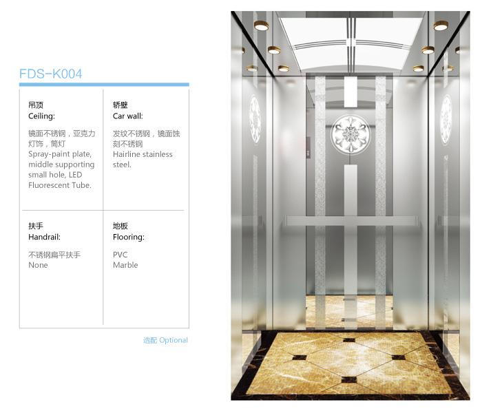 浙江优质乘客电梯,乘客电梯