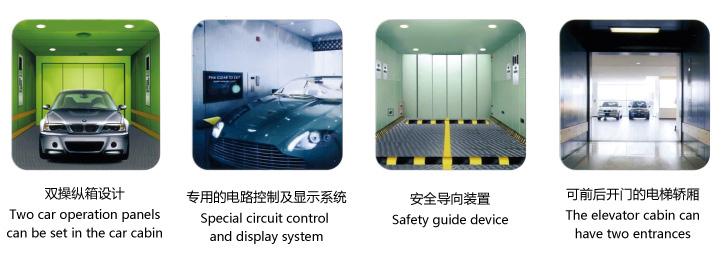 工业园区汽车电梯推荐厂家,汽车电梯