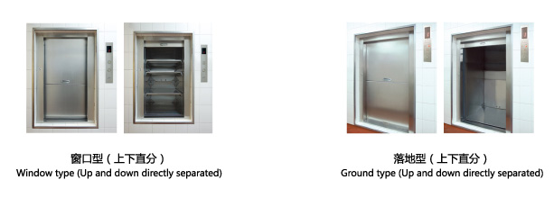 食堂杂物电梯推荐,杂物电梯