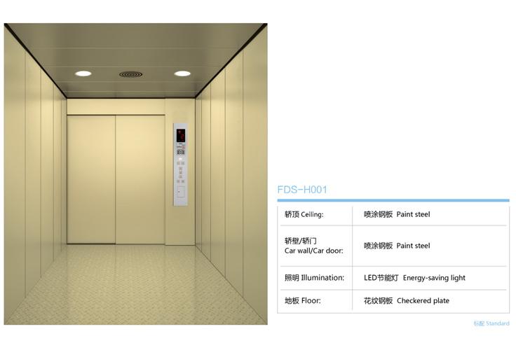 南京乘客载货电梯,载货电梯