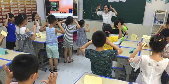 小学英语培训班,英语