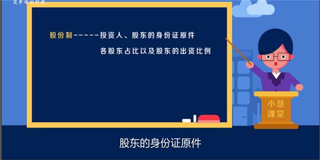 南昌租車公司注冊條件,公司注冊
