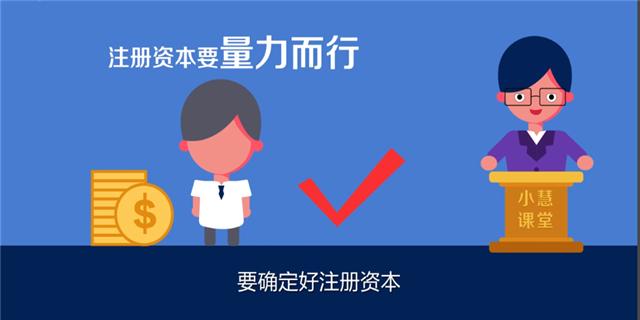 南昌有限公司注冊時間,公司注冊