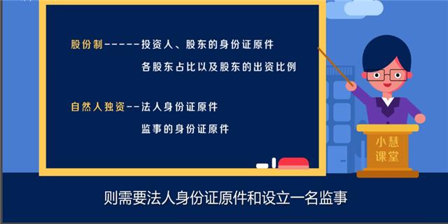 青山湖区注册商标收费标准,注册商标