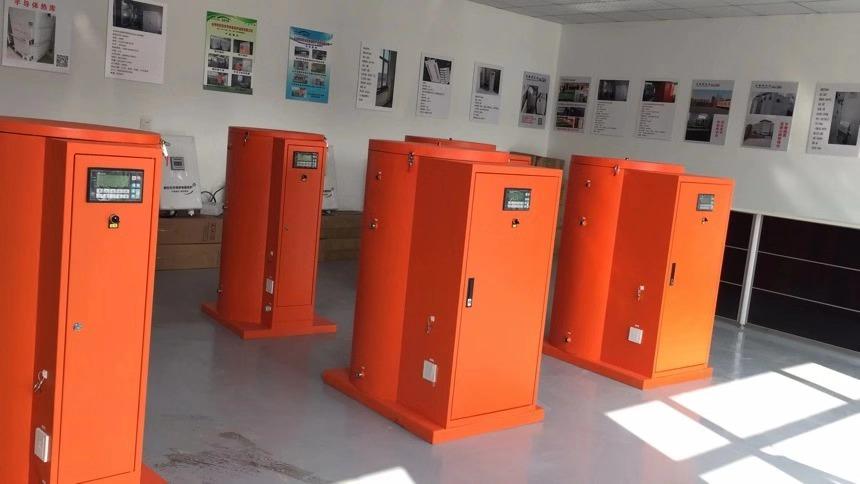 五家渠电采暖厂家电话,电采暖
