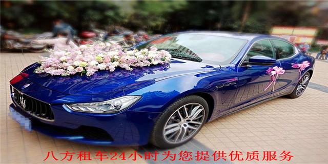 婚礼南昌租车 南昌八方汽车租赁服务供应