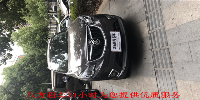 江西个人租车公司 诚信互利「南昌八方汽车租赁服务供应」