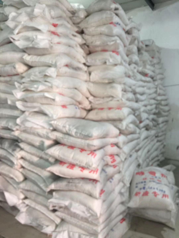 克拉玛依环保融雪剂公司 华美达保温材料供应