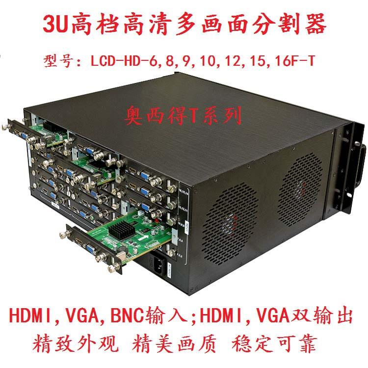 上海vga四畫面分割器廠家直供「深圳市奧西得電子供應」