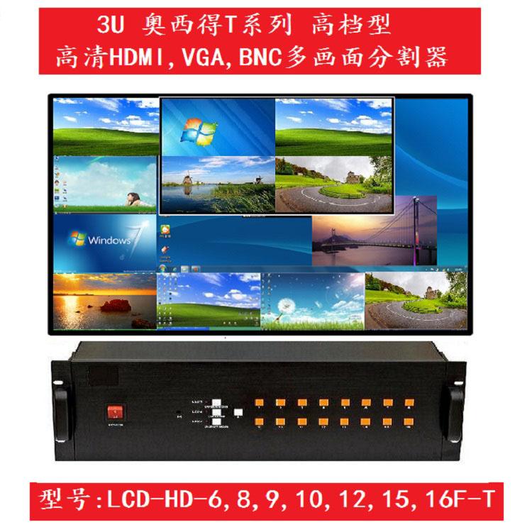 內蒙古vga16下载捕鱼达人分割器廠家直供「深圳市奧西得電子供應」