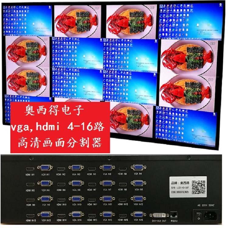 深圳hdmi9画面分割器生产基地,分割器