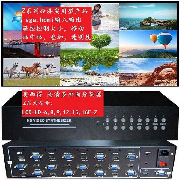 上海hdmi2路下载捕鱼达人分割器推薦廠家「深圳市奧西得電子供應」