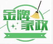 洛阳市瀍河区伍捌保洁服务部