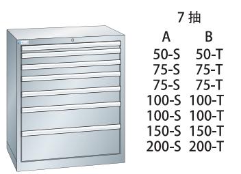 带门工具柜定做「上海冠久工业设备供应」
