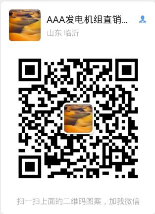 莒南县上赢动力科技有限公司