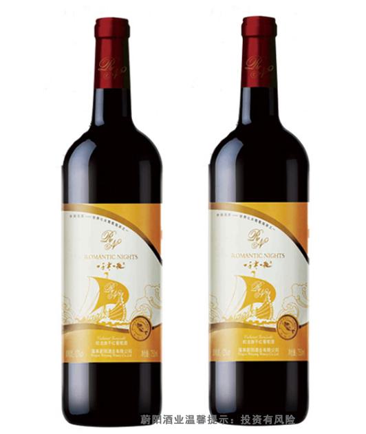 北京知名葡萄酒招商加盟销售价格 服务为先「蔚阳供」