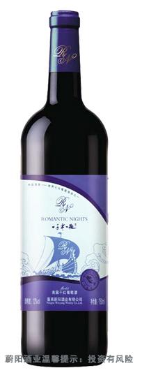 北京知名葡萄酒招商加盟销售价格,葡萄酒招商加盟