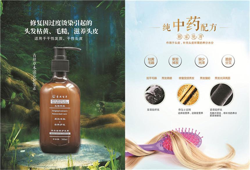 广州养发馆多少钱,养发馆
