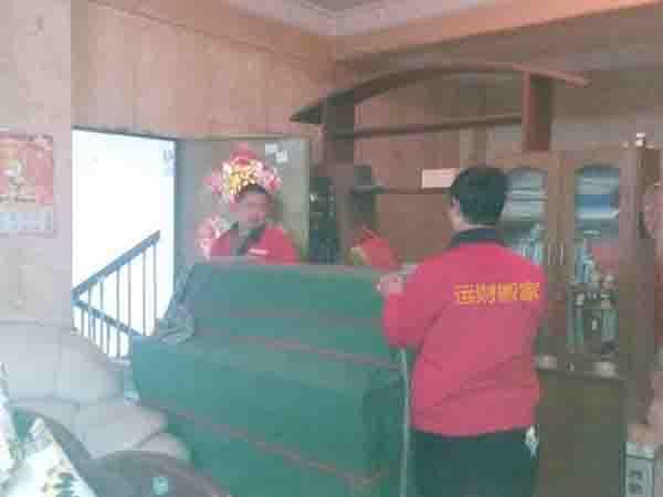 遂宁市设备搬家怎么收费 服务至上 船山区运财家政服务供应