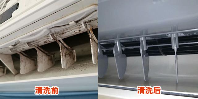 信阳专业空调清洗服务哪家强 推荐咨询「武汉金威清洁环保供应」