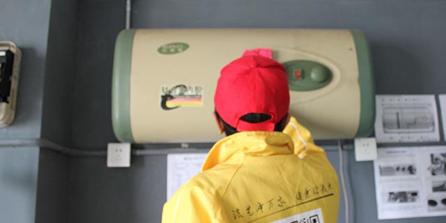 岳塘区知名热水器清洗服务就找家洁艺,热水器清洗服务