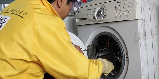 咸宁专业洗衣机清洗服务,洗衣机清洗服务