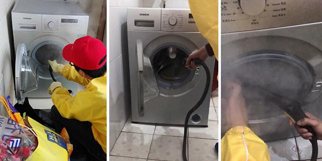 澧县专业洗衣机清洗服务就找家洁艺,洗衣机清洗服务