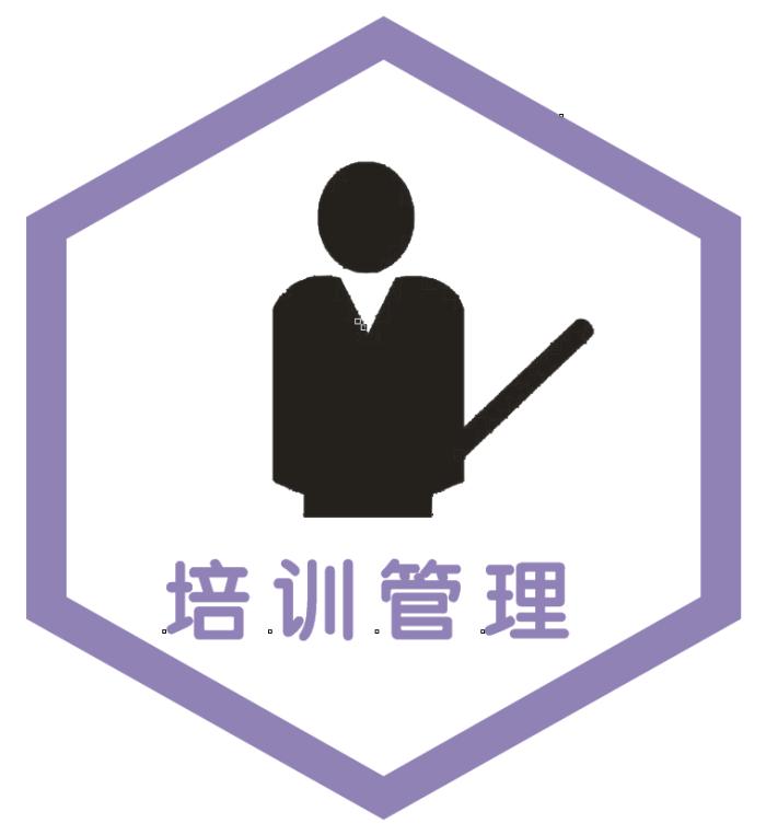 郑州社保代缴机构价格 欢迎咨询 河南恒荣企业管理咨询供应
