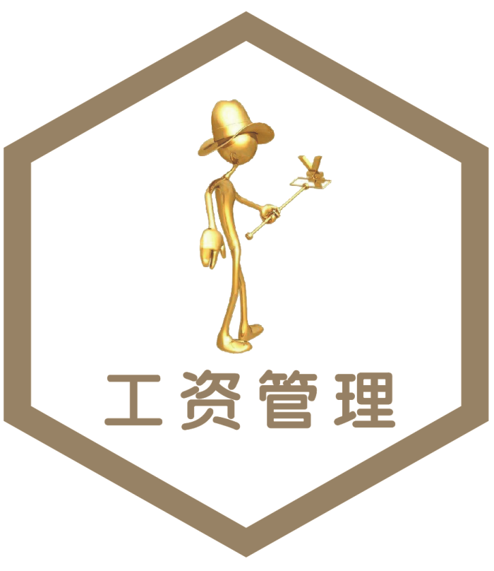 郑州社保代缴服务收费吗 来电咨询 河南恒荣企业管理咨询供应