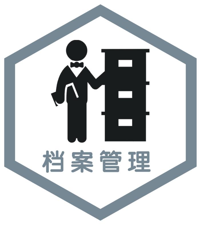 郑州个人社保补交公司费用 欢迎来电 河南恒荣企业管理咨询供应