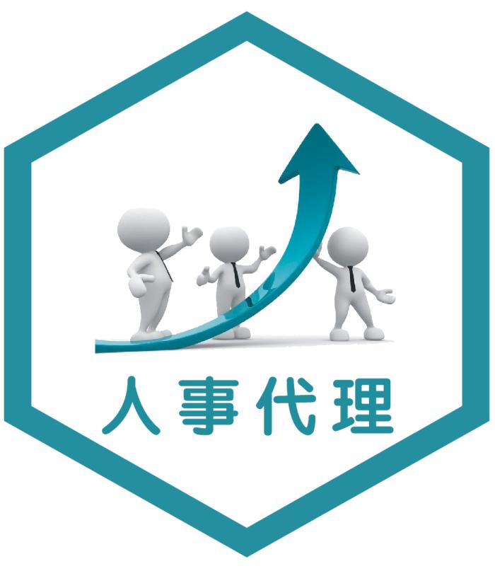 郑州企业社保代缴服务价格 欢迎来电 河南恒荣企业管理咨询供应