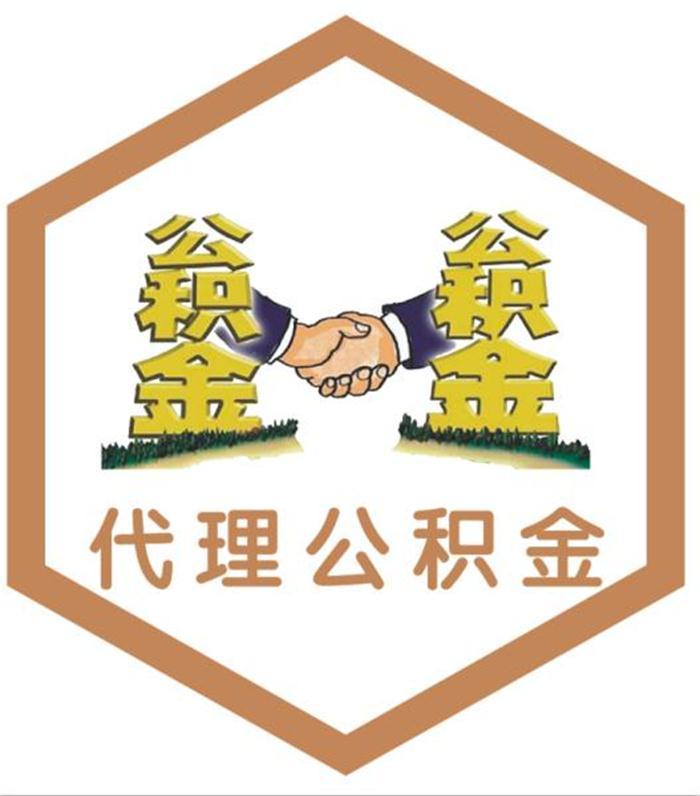 郑州企业社保代办服务找哪家 值得信赖 河南恒荣企业管理咨询供应