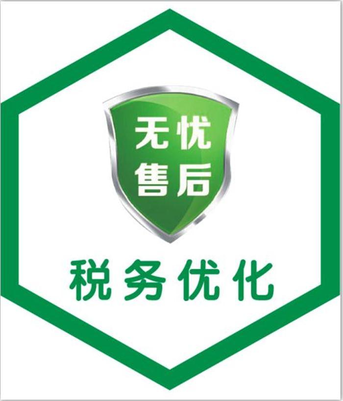 郑州社保代缴公司多少钱 欢迎咨询 河南恒荣企业管理咨询供应