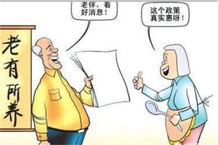 郑州社保代办服务 欢迎咨询 河南恒荣企业管理咨询供应