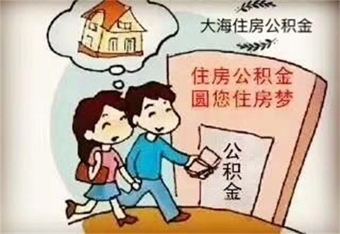 郑州个人社保代理公司费用 值得信赖 河南恒荣企业管理咨询供应