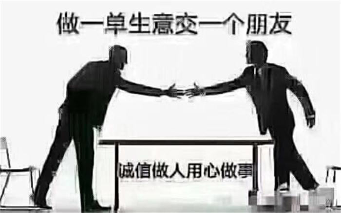 郑州社保代办公司价格 值得信赖 河南恒荣企业管理咨询供应