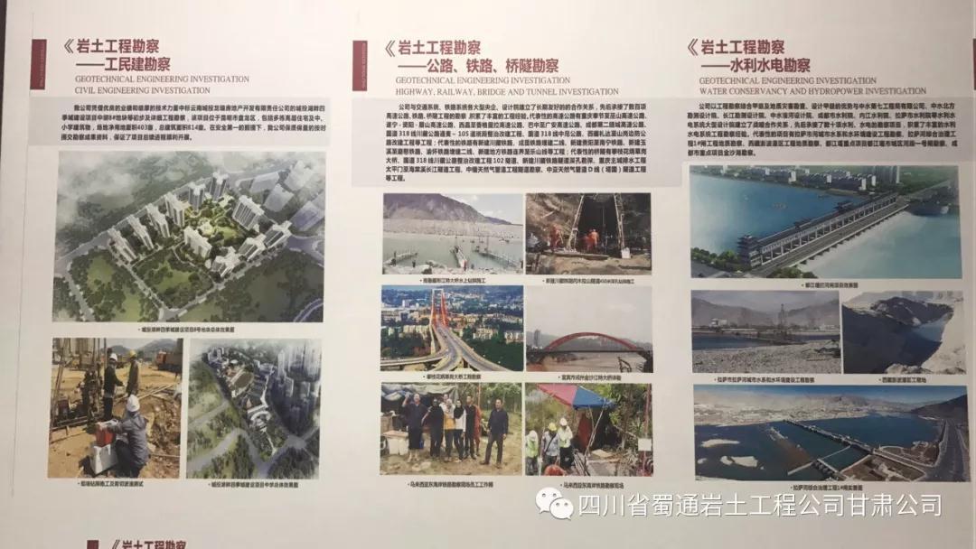 西安市政工程规范,市政工程