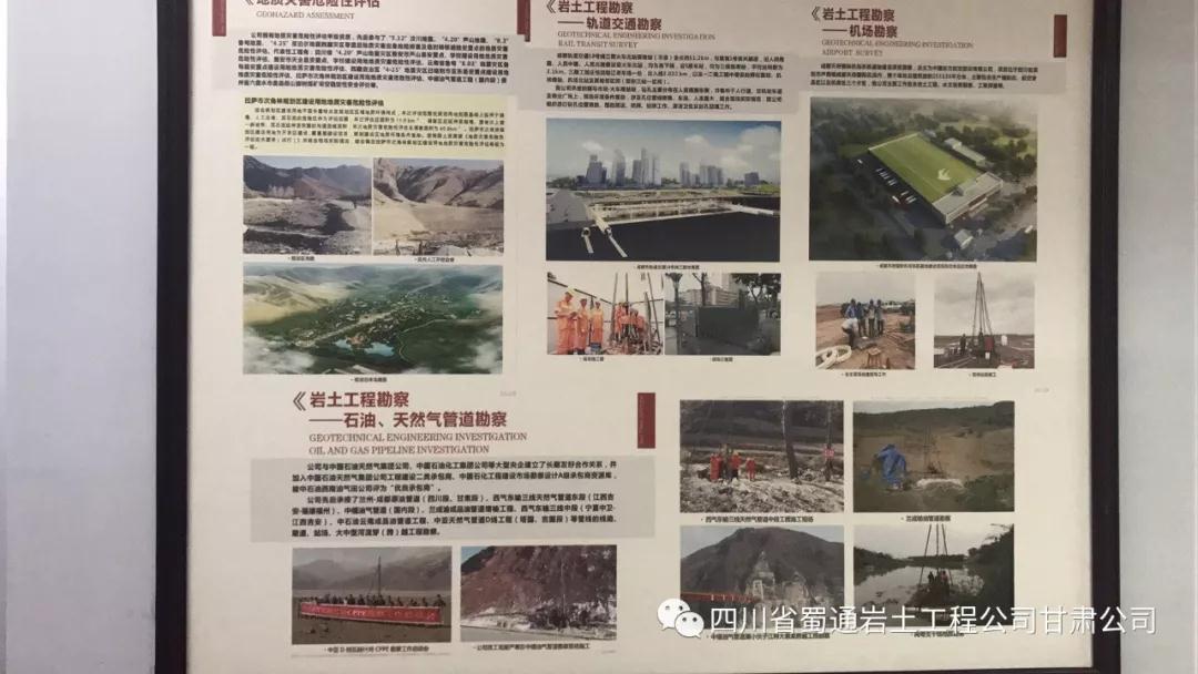 重庆二建市政工程,市政工程