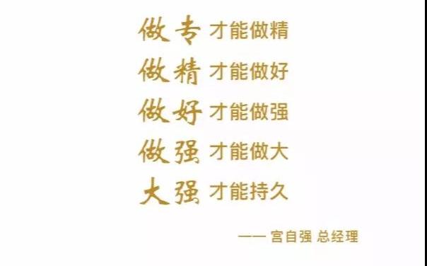 四川省蜀通岩土勘查,蜀通岩土