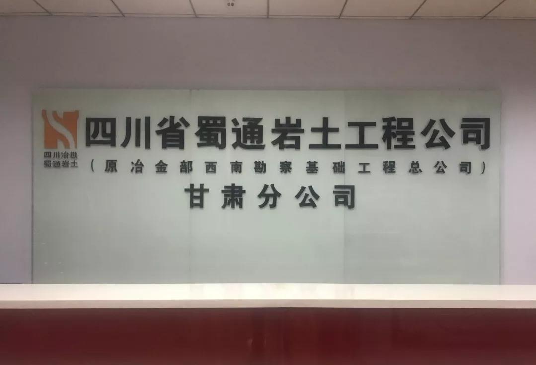 甘肃省建筑有哪些,建筑