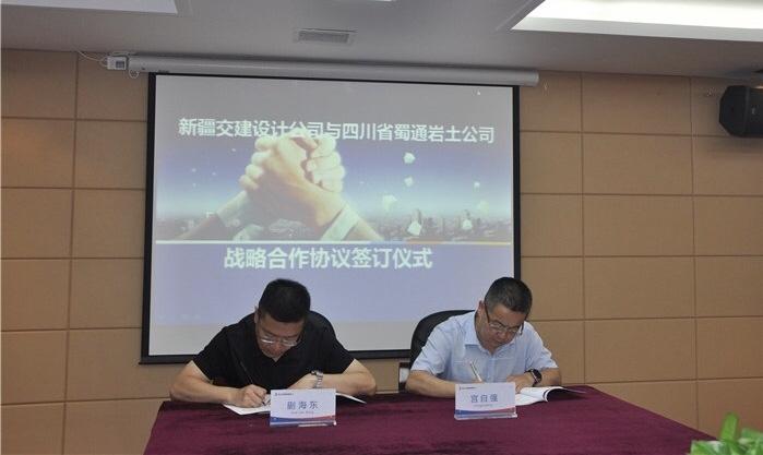 宁夏市政建筑检查标准 冶勘设计甘肃分公司供应